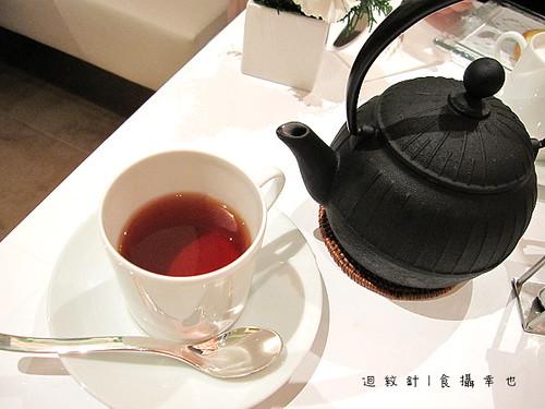 AOKI 焦糖蘋果茶
