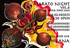 ASARATO NIGHT vol.06