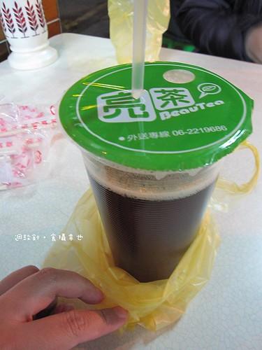 國華街三段169號10元紅茶