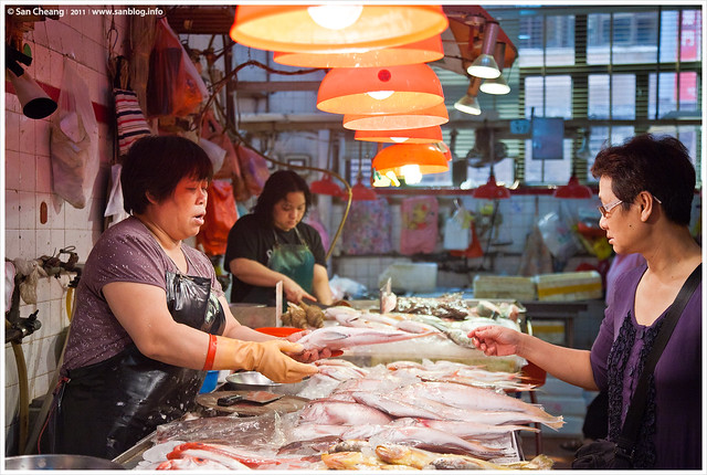 澳門紅街市 - 魚類