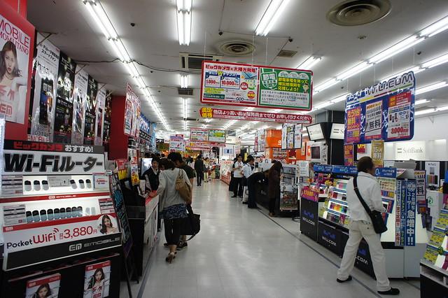5844438277_69cfce2434_z A Filipino Headphiler in Osaka