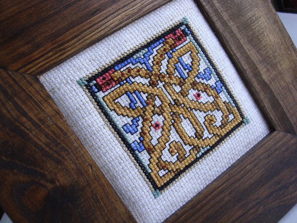 Celtic Knot Framed Cross Stitch Piece