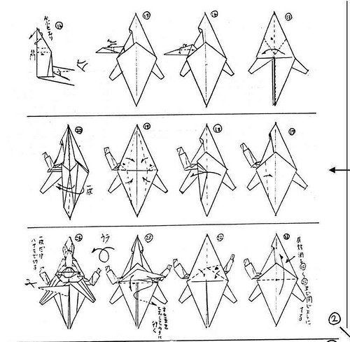 Origami Plane Robot Pg 4