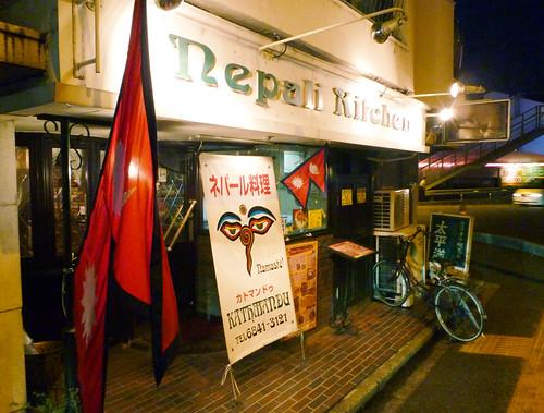 Nepalese restaurant in Toyonaka