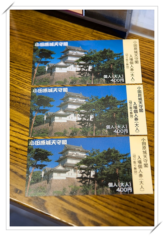 03小田原_57.jpg