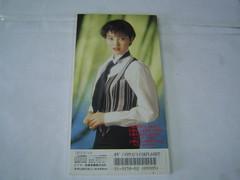 原裝絕版 1993年 5月21日 荻野目洋子 YOKO OGINOME CD Single 原價 1000YEN 中古品 3