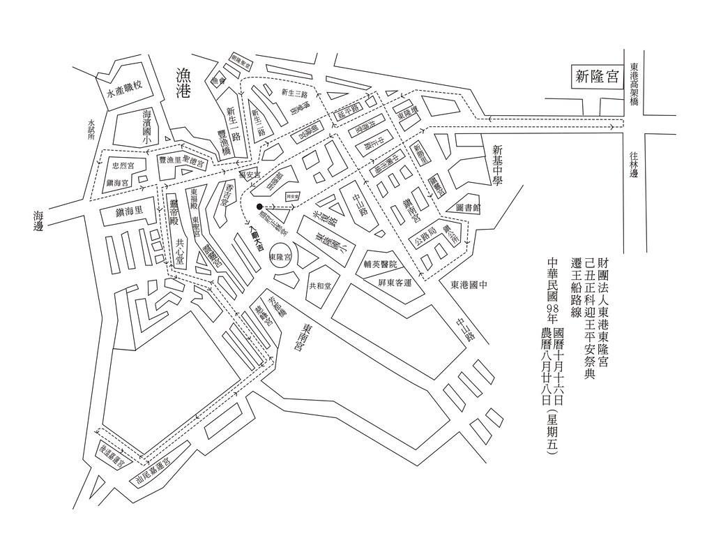 981015東港迎王路線圖