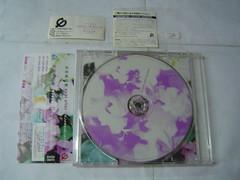 原裝絕版 2002年 6月10日 佐田真由美 ever after  CD 原價 1050yen 中古品 3