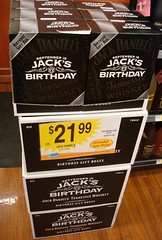 Jack's Birthday - Gift Box (Spider.Dog) Tags: lasvegas nevada