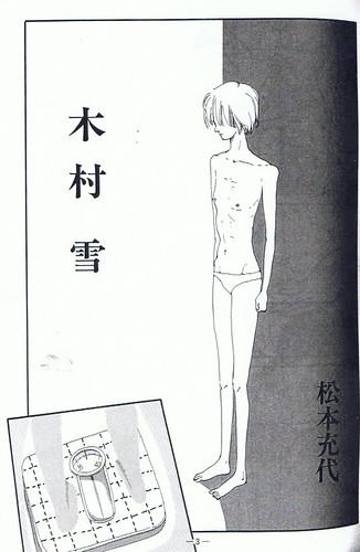 kimura2