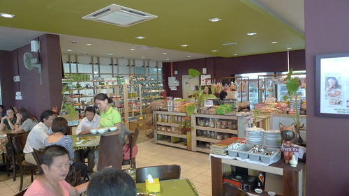 Organic Recipe restaurant interior 2
