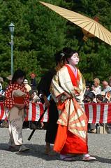 Yoshino Tayu