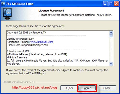 KMPlayer setup A3