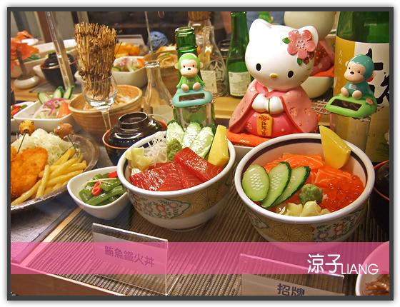 三次魚屋 日本料理03