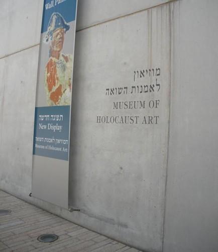 Lo Yad Vashem, le foto della visita. by you.