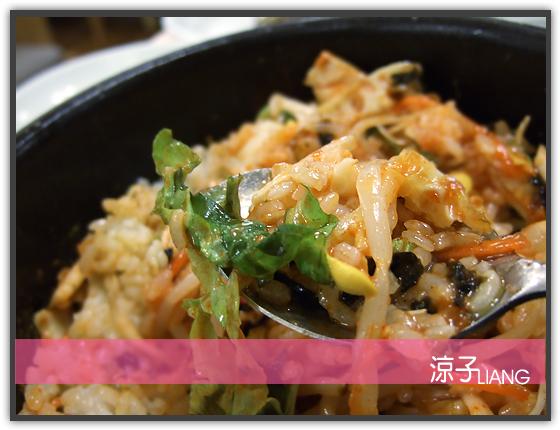 韓式涮涮鍋 石頭鍋拌飯07