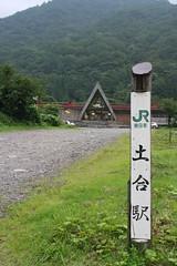 土合 (20).JPG