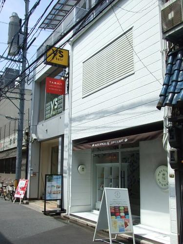 メランジュドシュハリ 広島 カフェ 画像3