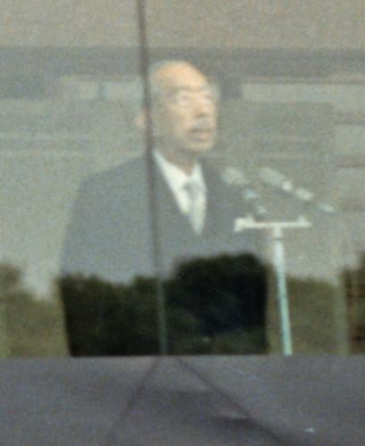 Tenno 1988 - Emperor enhanced