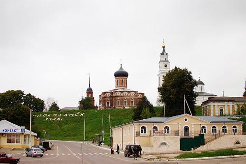 lokolamsk