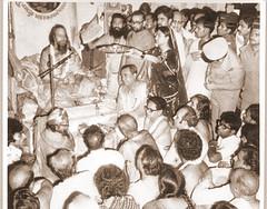 11.5 Swaroopananda Saraswati (indiariaz) Tags: light truth god goddess free reality guru enlightened moksha hisholiness liberated noego egoless ascendedmaster mahaguru