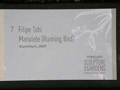 2008-01-27-Stoneleigh-2007-07-01-Manulele (Running Bird) (russellstreet) Tags: newzealand sculpture auckland nzl manukau filipetohi aucklandbotanicalgardens sculpturesinthegarden2007 stoneleighsculpturesinthegarden2007 manulelerunningbird