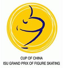 中国杯 2009年フィギュアスケートGPシリーズ