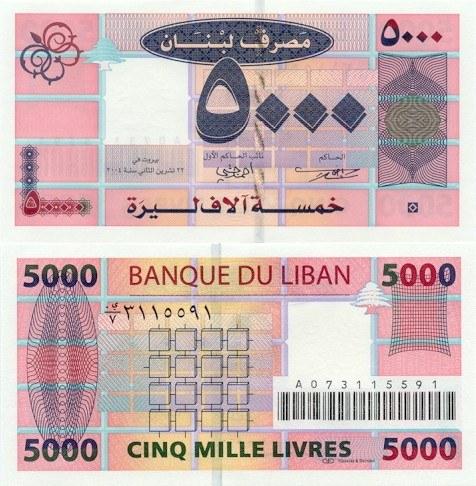 5000 Livres Libanon 2004