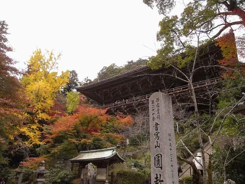 「ラストサムライ」の大寺院『圓教寺』@兵庫県姫路市