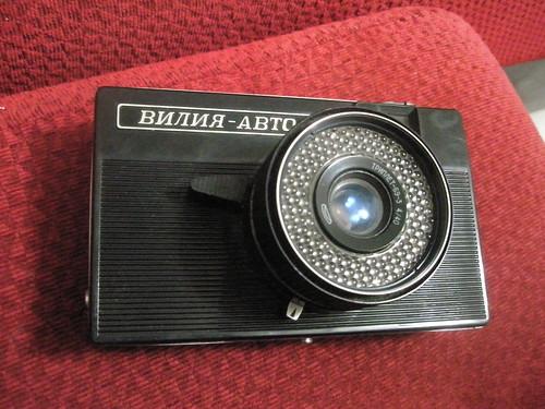 Mi nueva cámara.