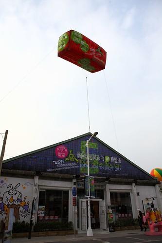 駁二入口處的展覽氣球 (by 小帽(Hat))