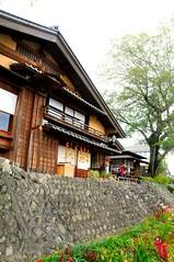 Eel place, Oharai Machi, Ise