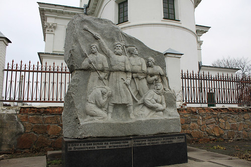 First Ukrainian Revolt Against the Feudal System