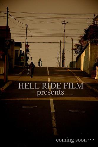 HELL RIDE FILM