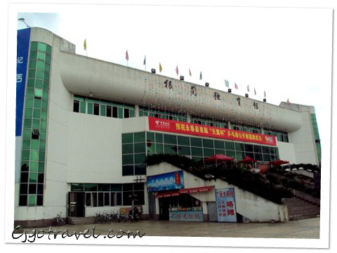 Yun Chun Town