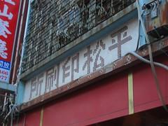 Qishan Historical Street