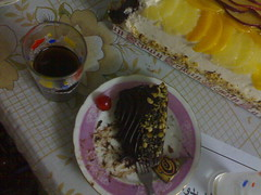 200907141900 (SolidSnake@GTI) Tags: sweets tart