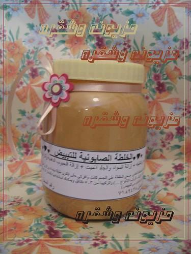 21fa61c63 ملف سرى جدا عن منتجات مغربى لم تروها من قبل لها مفعول السحر وبرخص ...