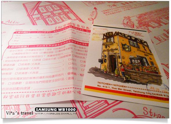 台中餐廳介紹-德國秘密旅行10