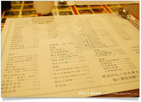 【南投美食餐廳】南投餐廳推薦~朝鮮味韓國料理7