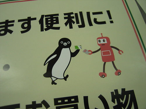 the penguin and the robot are friends