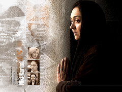 Niki [SinaGraphic] (SinaGraphic) Tags: wallpaper cinema photoshop iran persia actress actor  sina    honar   iroon   bazigar asheghane   sinagraphic