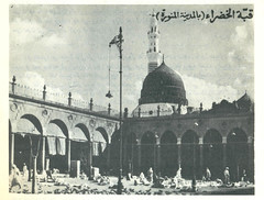 Old picture of MADINAH PAKK(MAsjid-e-NABVI) (mr.chichawatni) Tags: pakistan holly punjab pp makkah 225 multan madinah jutt chichawatni sahiwal warraich chichawatnii