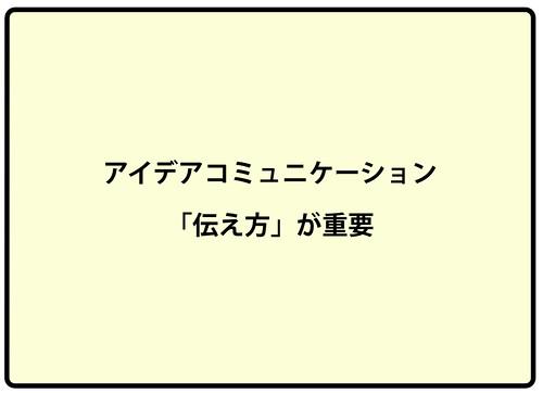 2009-10-09_0105