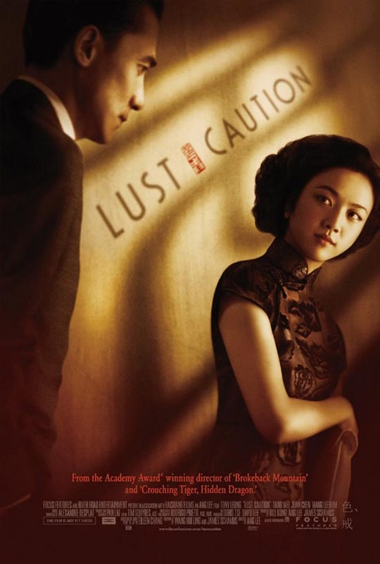 Lust, Caution movie posters(Tony Leung Chiu Wai+Tang Wei+Lee Hom Wang)