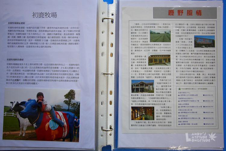 9810-旅遊計畫_022.jpg