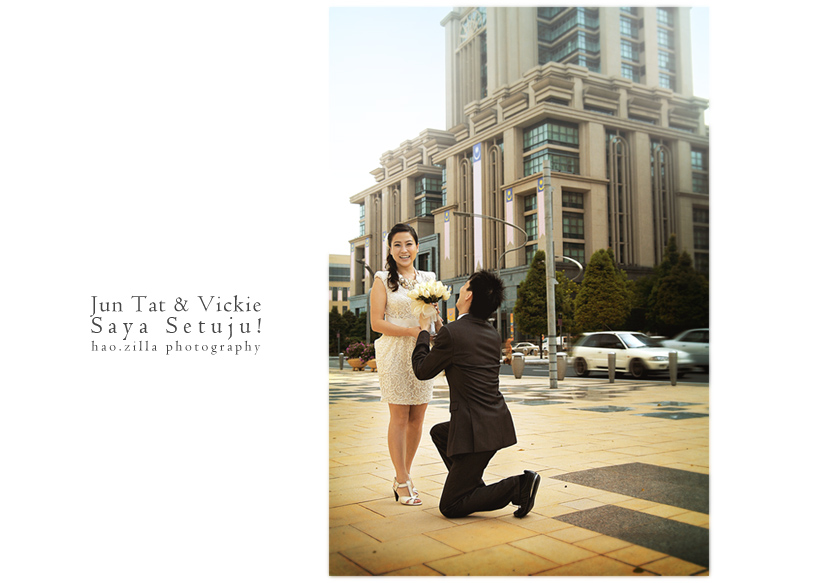 "JT & Vickie's ""Saya Setuju"" R.O.M 015"
