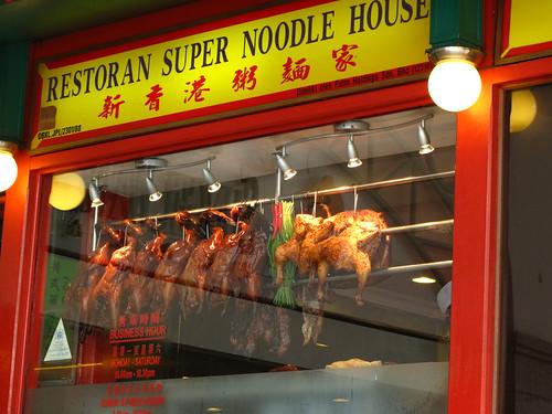 IMG_5028 吉隆坡新香港粥面家