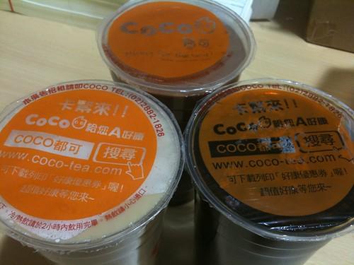 coco_03