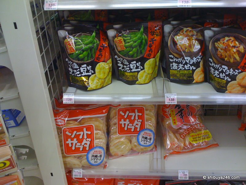 A selection of rice crackers in green bean flavor and mayonnaise prawn flavor.